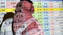 """توقعات """"الجزيرة كابيتال"""" لأرباح 39 شركة سعودية  في الربع الأول"""