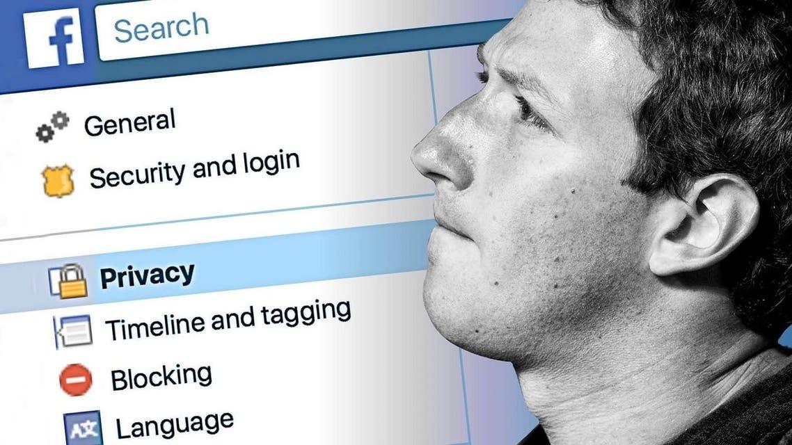 المدير التنفيذي لشركة فيسبوك مارك زوكربيرغ