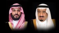القيادة السعودية تؤكد لملك الأردن مساندتها لكافة الإجراءات التي يتخذها