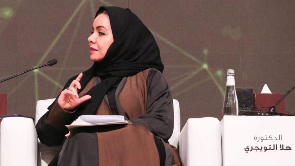 Secretary General of the Family Affairs Council Dr. Hala al-Twaijri. (Twitter)