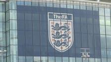 180 مليون جنيه إسترليني لبطولات الناشئين وبرامج التطوير في إنجلترا