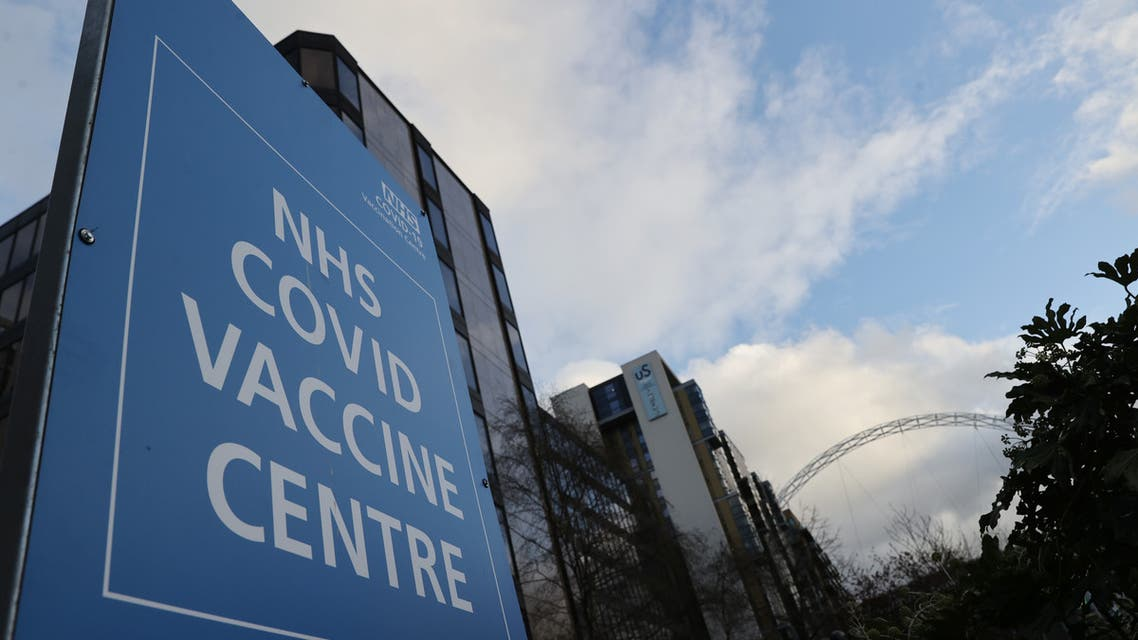 General view outside an NHS Covid Vaccine Centre before a football match at Wembley Stadium. (File photo: Reuters)