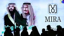 Saudi Arabia's government tops Edelman's 2021 Trust Barometer report