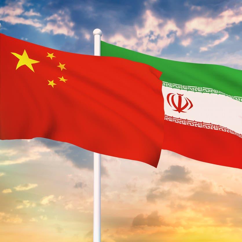 مسؤولون: أميركا تتواصلمع الصين لخفض وارداتها النفطية من إيران