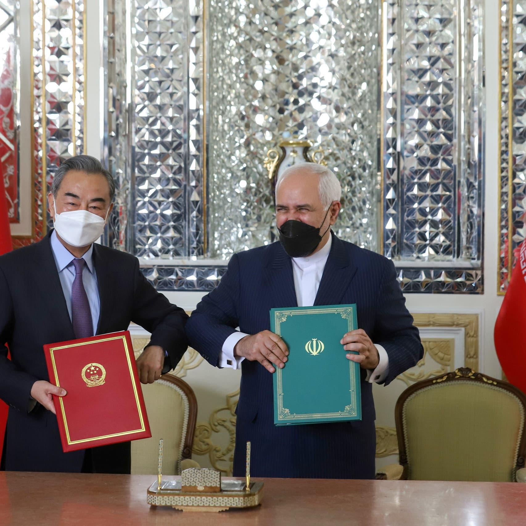 """وسط التوتر مع واشنطن.. الصين وإيران توقعان """"اتفاقاً استراتيجياً"""""""