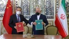 دولت ایران: چین خواهان محرمانهماندن محتوای توافق 25 ساله است