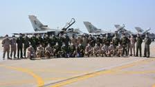 وصول طائرات القوات الجوية السعودية إلى جمهورية باكستان