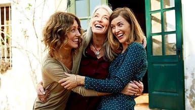 زنان بعد از 40 سالگی کدام ویتامینها را مصرف کنند؟