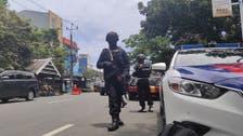 انڈونیشیا : چرچ کے اندر دھماکا ، پولیس کا سیکورٹی گھیراؤ