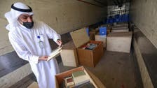 Kuwait receives eight tons of national archives from Iraq