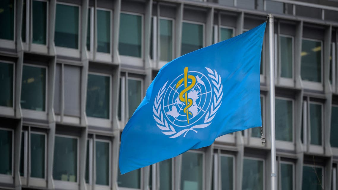 منظمة الصحة العالمية - فرانس برس