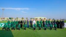 الاتحاد السعودي: تطوير شامل لكرة القدم النسائية ضمن ملف استضافة كأس آسيا 2027
