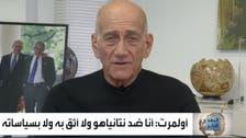 سعودی امن فارمولہ مثالی حل، اسرائیل کو1967ء کی سرحدوں پر واپس آنا ہوگا: ایہود اولمرٹ