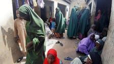 Terrorist attack hits Nigeria's Maiduguri, city plunges into darkness
