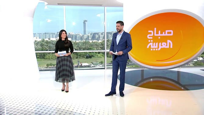 صباح العربية | الأحد 28-03-2021