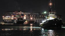 نہر سویز میں بحری جہاز پھنسنے کی ذمہ داری اس کے کپتان پر عاید ہوتی ہے:مصری عہدیدار