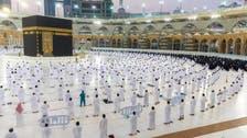 مسجد حرام : اکتوبر سے اب تک نمازیوں اور معتمرین کی تعداد 1.25 کروڑ