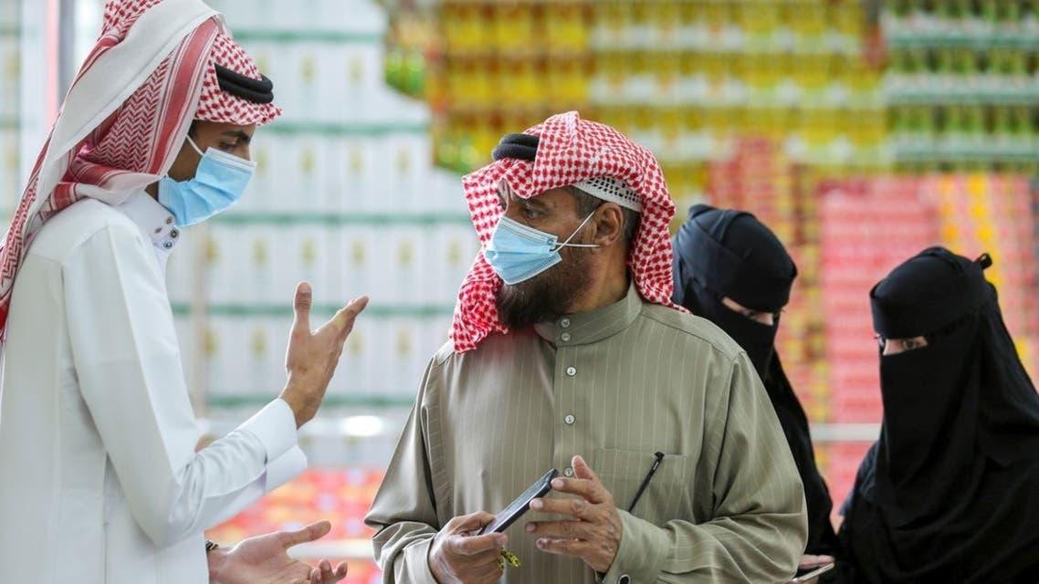 Saudi Arabia App