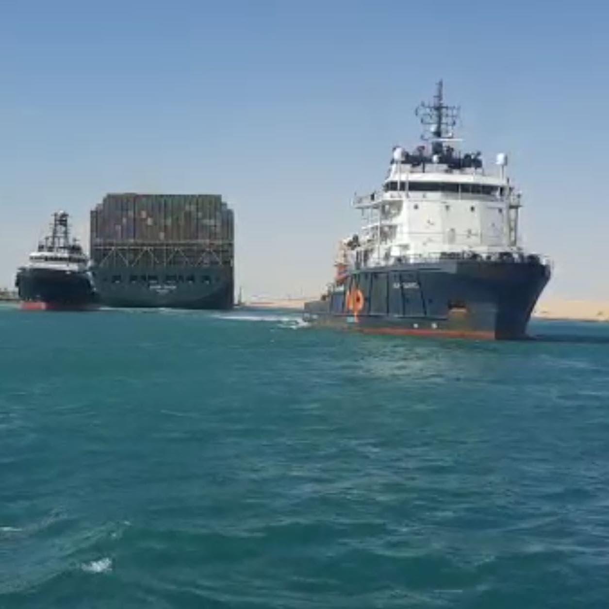 مصر.. التحقيقات بشأن سفينة قناة السويس الجانحة تبدأ اليوم
