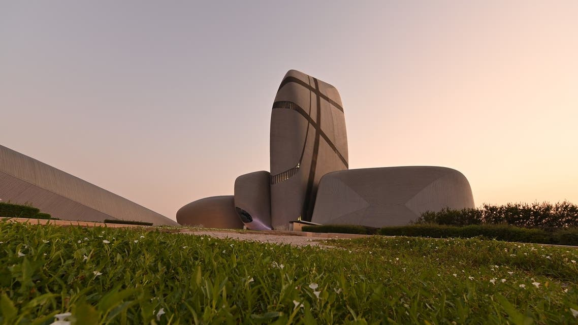 King Abdulaziz Center for World Culture - Ithra