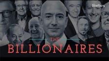 10 ثروتمندترین مردان جهان را بشناسید