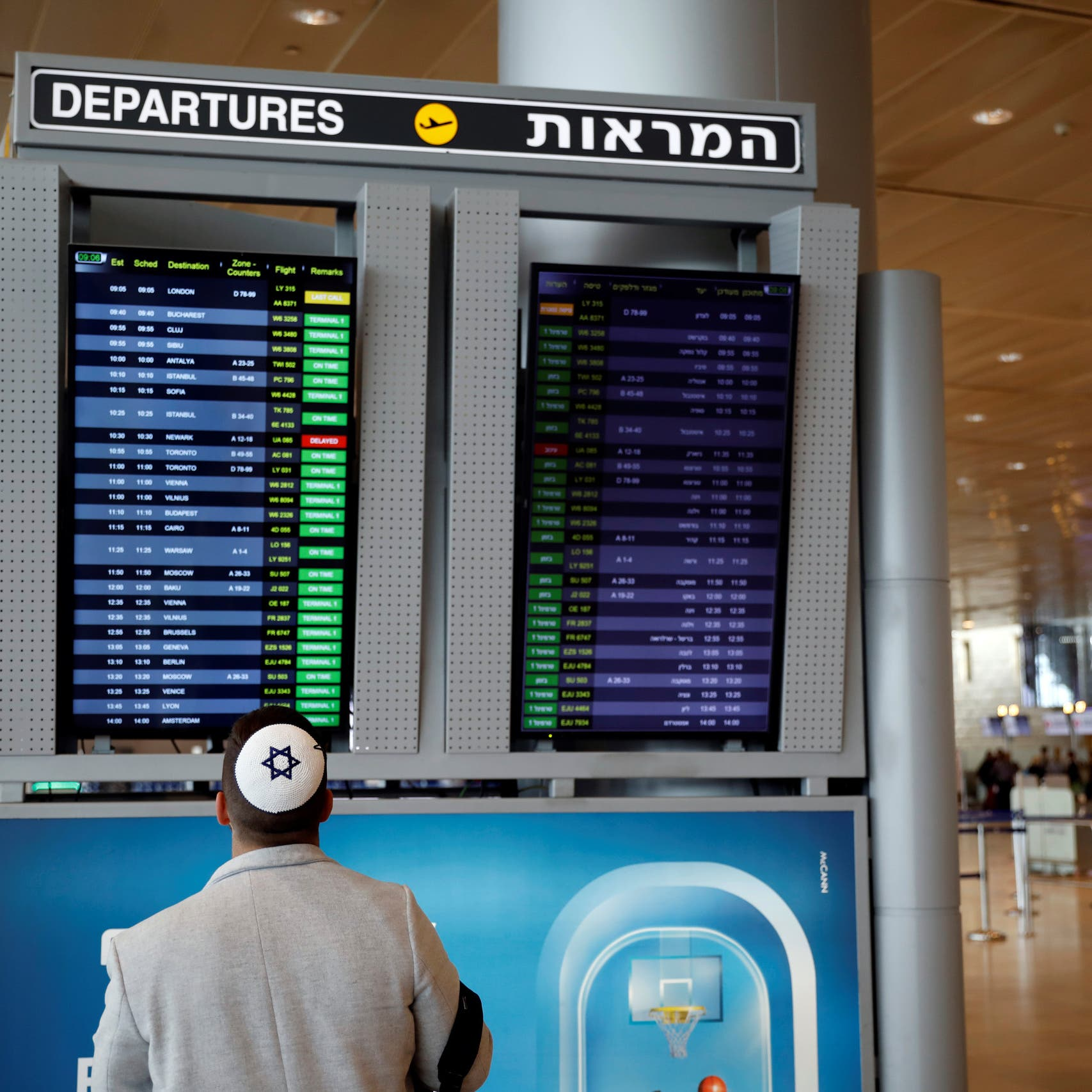 Foreign airlines begin to resume Tel Aviv flights after Gaza truce