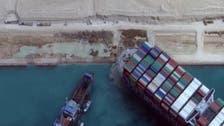 """قناة السويس: خطة لتوسيع المنطقة التي علقت بها سفينة """"إيفر غيفن"""""""