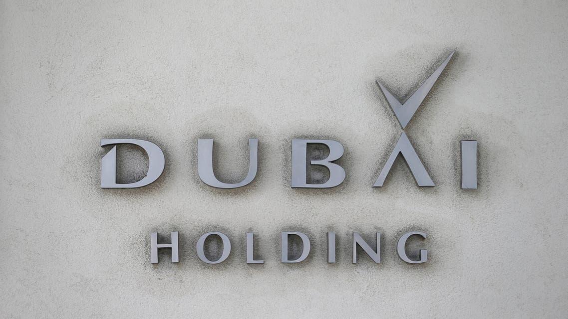 The corporate logo of Dubai Holding is seen in Dubai, United Arab Emirates, December 28, 2018. (Reuters)