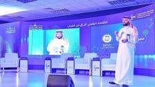 سوق الاتصالات السعودية الأكثر نمواً في الشرق الأوسط