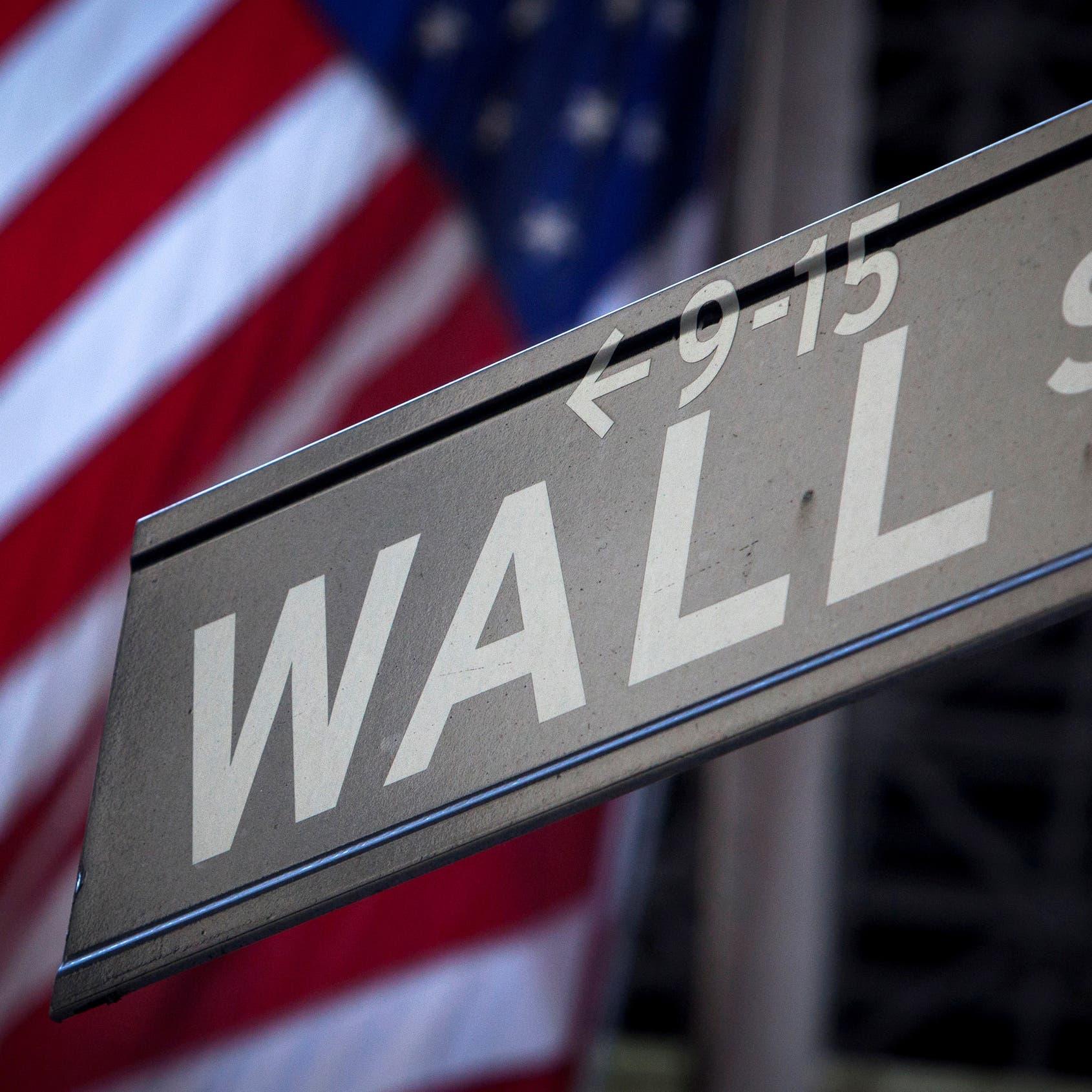 """ترقب لإجراءات بنوك """"وول ستريت"""" بشأن توزيعات الأرباح"""