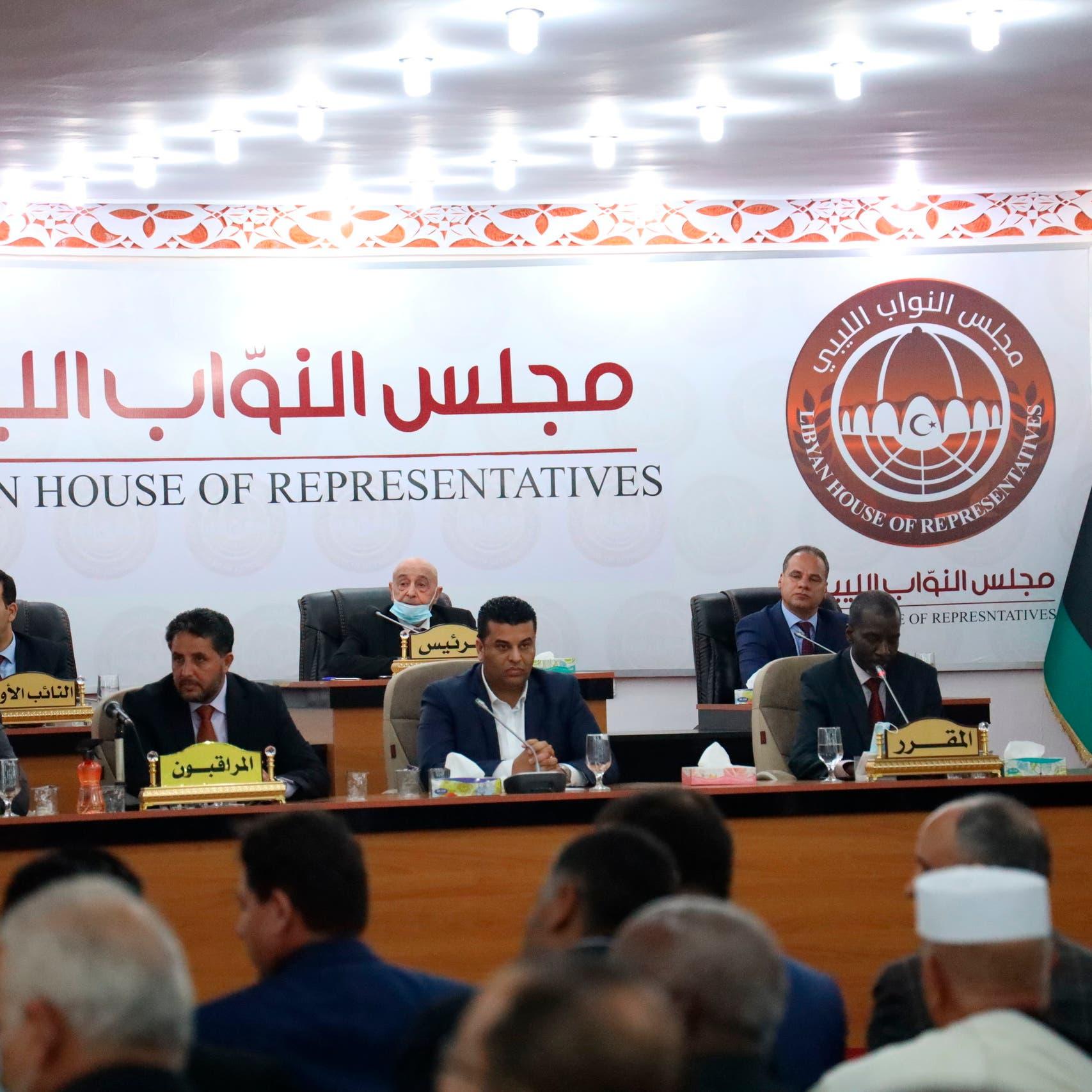 ليبيا.. مفوضية الانتخابات تتسلم قانون انتخاب الرئيس