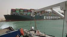 مصر: کاپیتان کشتی مسئول به گل نشستن«اورگیون» در کانال سوئز است