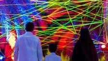 Vision 2030: A dawn that dispels doubts
