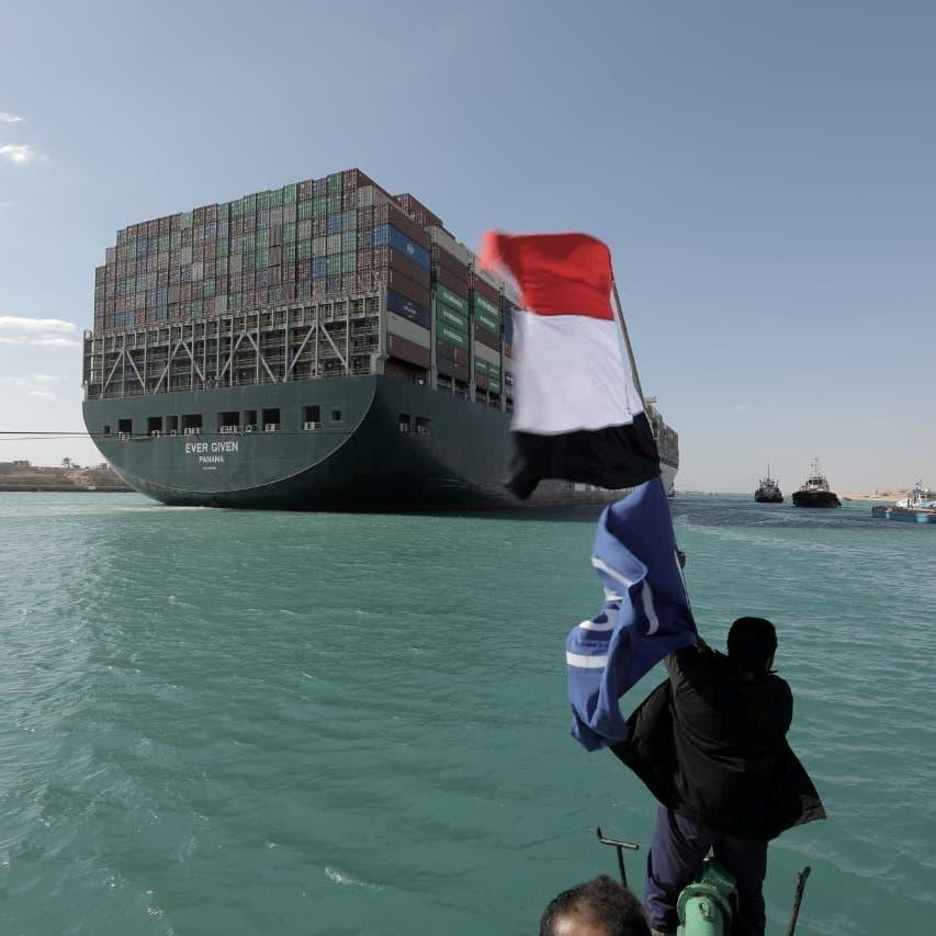 بعد فتح قناة السويس.. بدء التحقيق في ملابسات حادث السفينة