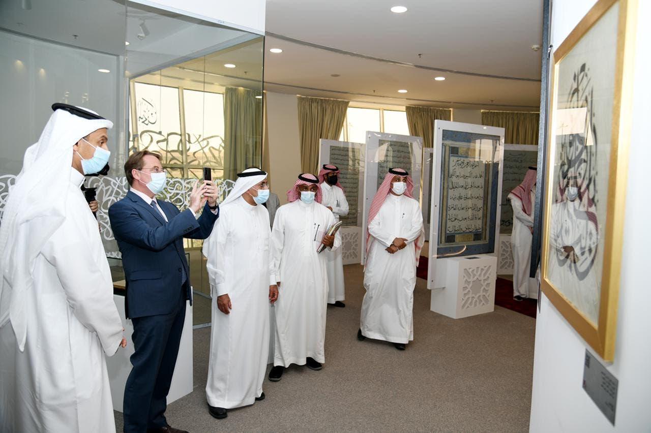 من زيارة السفير الفرنسي لمكتبة الملك عبدالعزيز