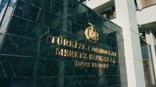 المركزي التركي يبقي سعر الفائدة عند 19%