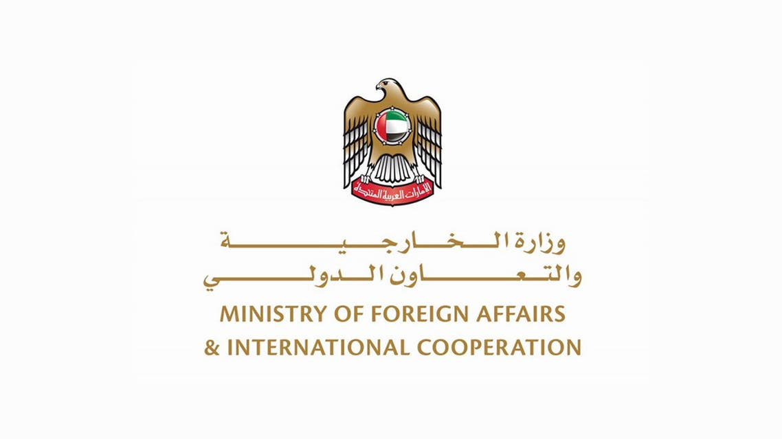 UAE Ministry of Foreign Affairs and International Development logo. (WAM)