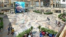 """""""الدار العقارية"""" تكشف خطة تجديد شاملة لـ """"ياس مول"""" بـ 500 مليون درهم"""