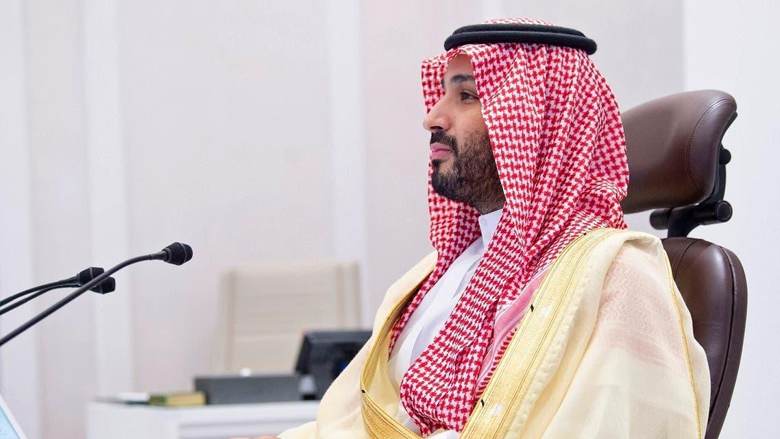 Saudi Arabia's Crown Prince Mohammed bin Salman attends a virtual G-20 summit held over video conferencing, in Riyadh, Saudi Arabia, Sunday, Nov. 22, 2020.  (AP)