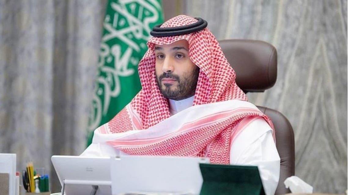 الأمير محمد بن سلمان مناسبة