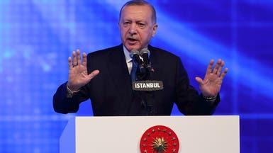 نقابات المحامين تطالبأردوغان بالتراجع عنالانسحاب من اتفاقية اسطنبول