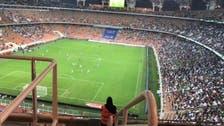 سعودی عرب میں کھیل کے میدانوں میں تماشائیوں کی آمد کی مشروط اجازت