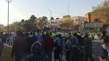 تہران : ایران اور چین کے درمیان معاہدے کے خلاف عوام کا احتجاجی مظاہرہ