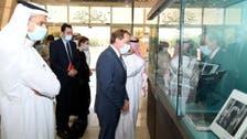 کنگ عبدالعزیز لائبریری کے ساتھ ہمارے تاریخی تعلقات ہیں : فرانسیسی سفیر