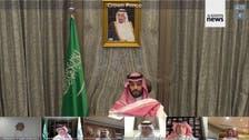 Saudi Crown Prince launches new 'Partner' program between private, public sectors