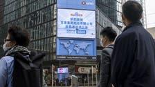 بعد التشديد الأميركي.. الصين تلجأ لهذه الخطة لاجتذاب شركاتها
