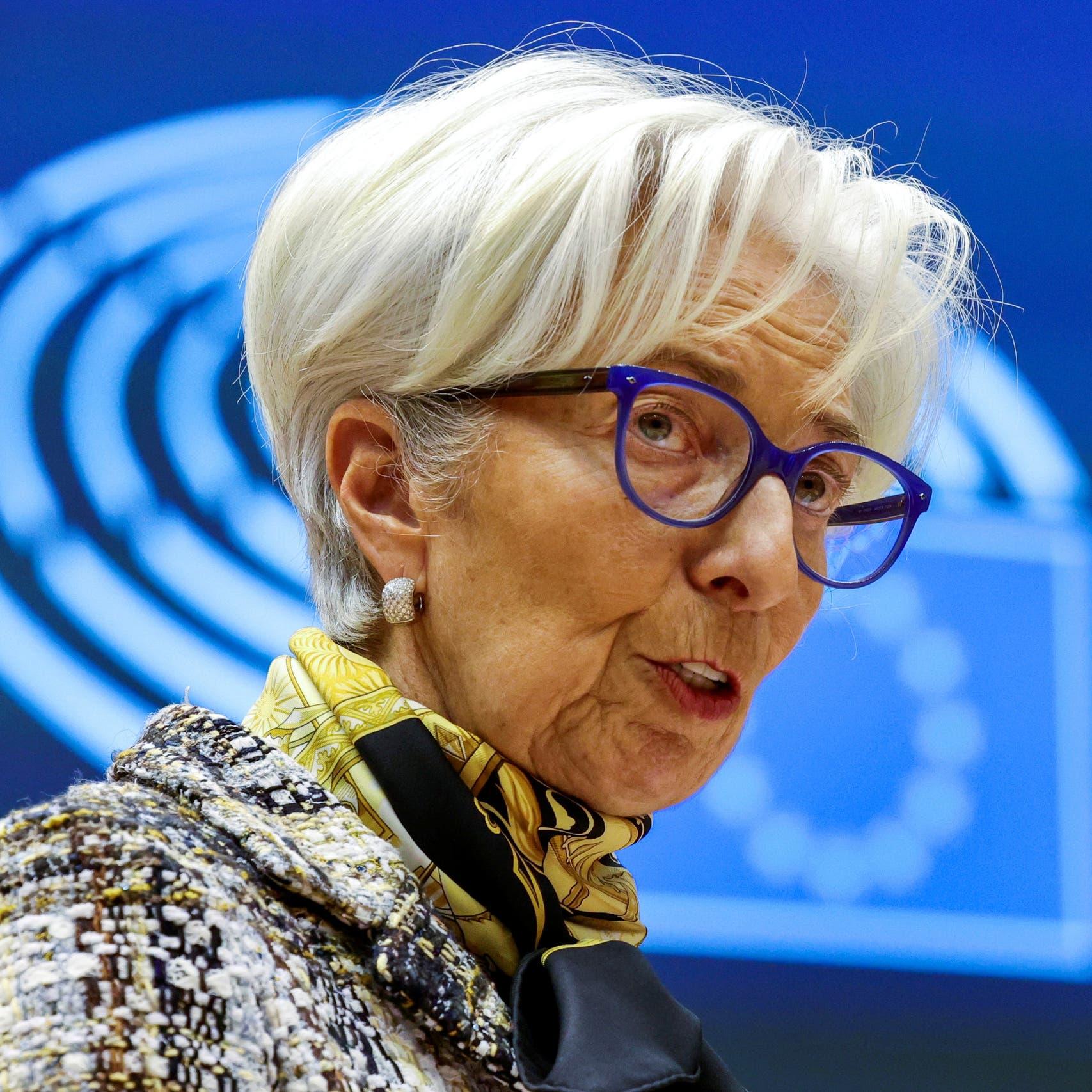 المركزي الأوروبي يتوقع تغيير سياسته في  2022