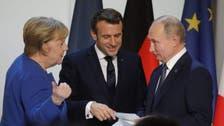 رایزنی سران آلمان، فرانسه و روسیه درباره برجام