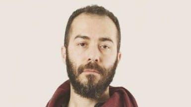 دادگاه کیوان اماموردی، اتهام تجاوز زنجیرهای او را تغییر داد