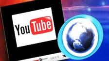 ادامه بستن حسابهای شبکههای دولتی ایران؛ یوتیوب «پرس تی وی»مسدود شد